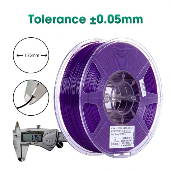 1.75mm solid purple PETG filament