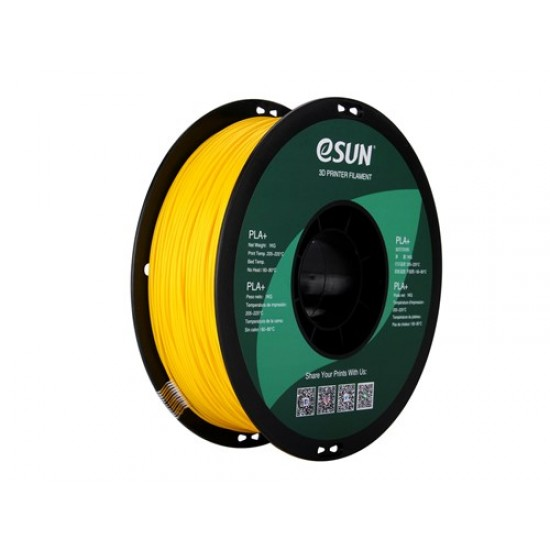 1.75mm yellow PLA+ filament