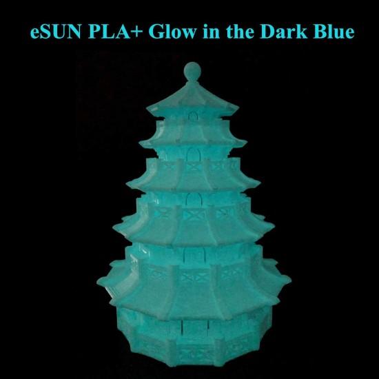 1.75mm glow in the dark blue PLA+ filament